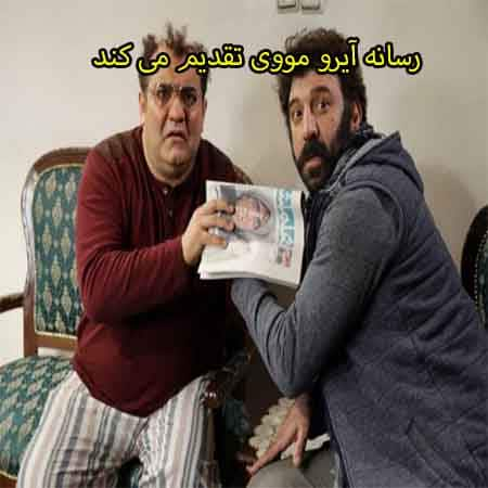 قصه فیلم اژدر
