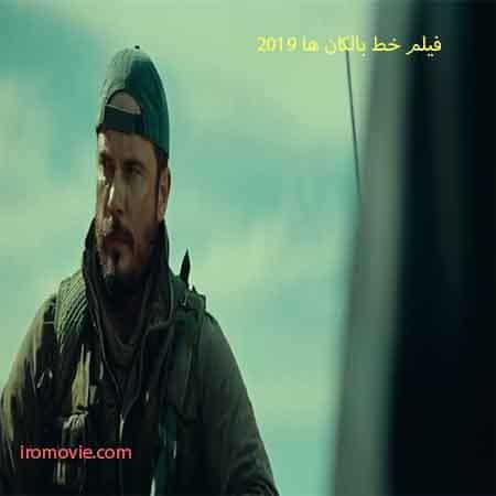 داستان فیلم the balkan line 2019
