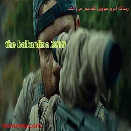 قصه فیلم the balkan line