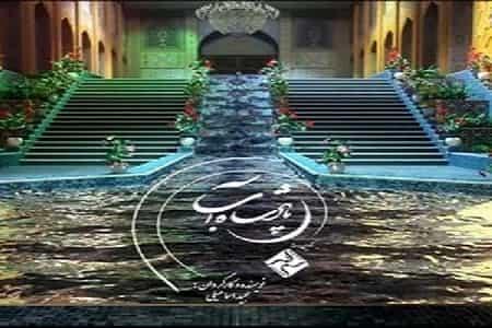 داستان فیلم پادشاه آب