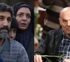 دانلود فیلم ایرانی شین