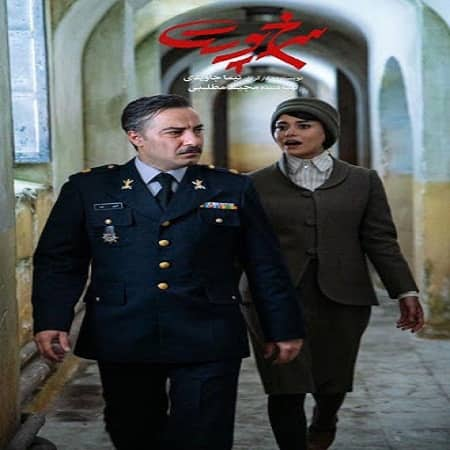 قصه فیلم سرخپوست