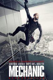 پوستر فیلم مکانیک 2