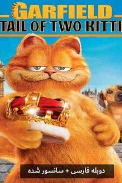 دانلود فیلم گارفیلد 2 2006 Garfield
