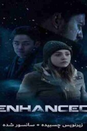 دانلود فیلم 2019 Enhanced