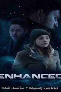 دانلود فیلم پیشرفته 2019 Enhanced