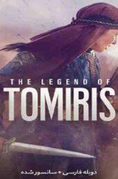 دانلود فیلم 2019 The Legend of Tomiris
