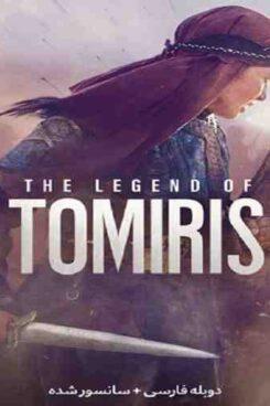 دانلود فیلم افسانه تومیریس 2019 The Legend of Tomiris