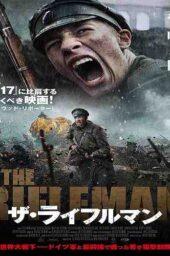 دانلود فیلم 2019 The Rifleman
