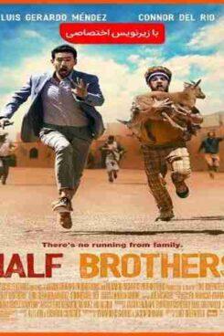 دانلود فیلم برادران ناتنی 2020 Half Brothers