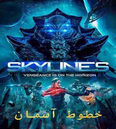 خلاصه فیلم 2020 SkyLines
