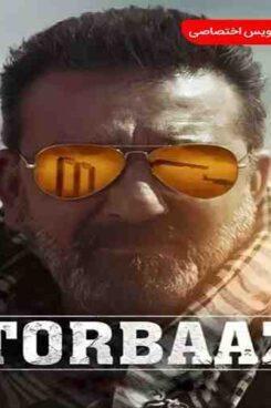 دانلود فیلم ترباز 2020 Torbaaz