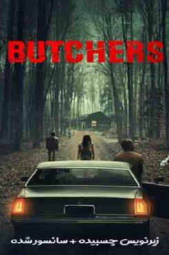 دانلود فیلم قصاب ها Butchers 2021