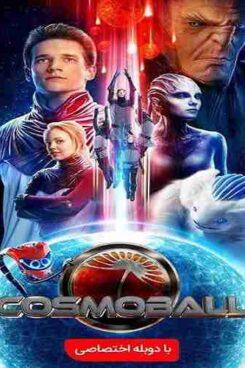 دانلود فیلم کاسموبال 2020 Cosmoball