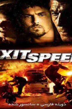 دانلود فیلم گریز مرگبار Exit Speed 2008