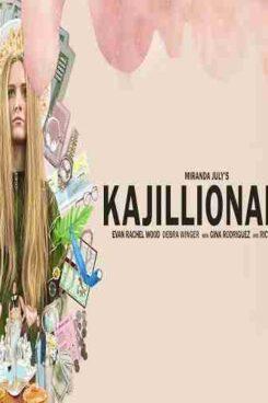 دانلود فیلم کجیلیونر Kajillionaire 2020