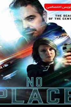 دانلود فیلم هیج جا No Place 2020