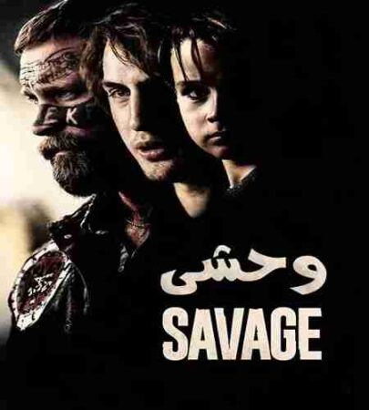 نقد وبررسی Savage 2019