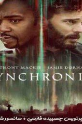 دانلود فیلم Synchronic 2020