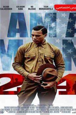 دانلود فیلم بیست و چهارم The 24th 2020