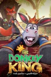 دانلود The Donkey king 2020