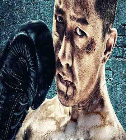 تصاویر فیلم knock Out 2020