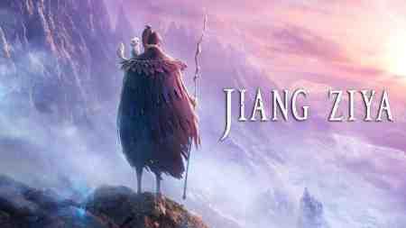 بازیگران انیمیشن 2020 jiang Ziya