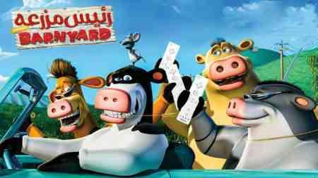 تصاویر انیمیشن Barnyard 2006