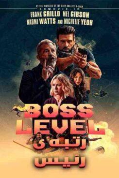 دانلود فیلم رتبه رییس Boss Level 2020