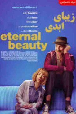 دانلود فیلم زیبای ابدی Eternal Beauty 2019