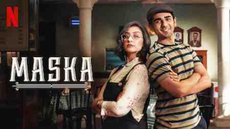 تصاویر فیلم Maska 2020