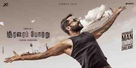 نقد وبررسی فیلم Soorarai Pottru 2020