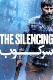 دانلودفیلم The Silencing 2020